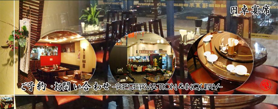 上野御徒町と藤沢に店舗を構えています。